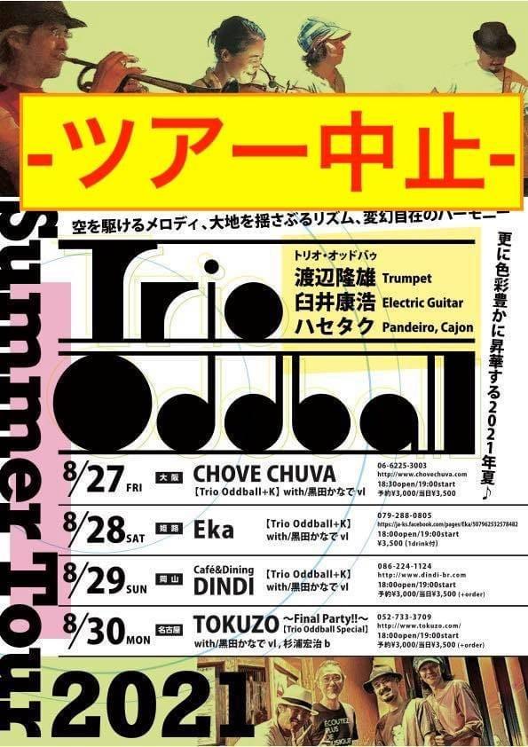 Trio Oddball Kanade Special Summer Tour 2021