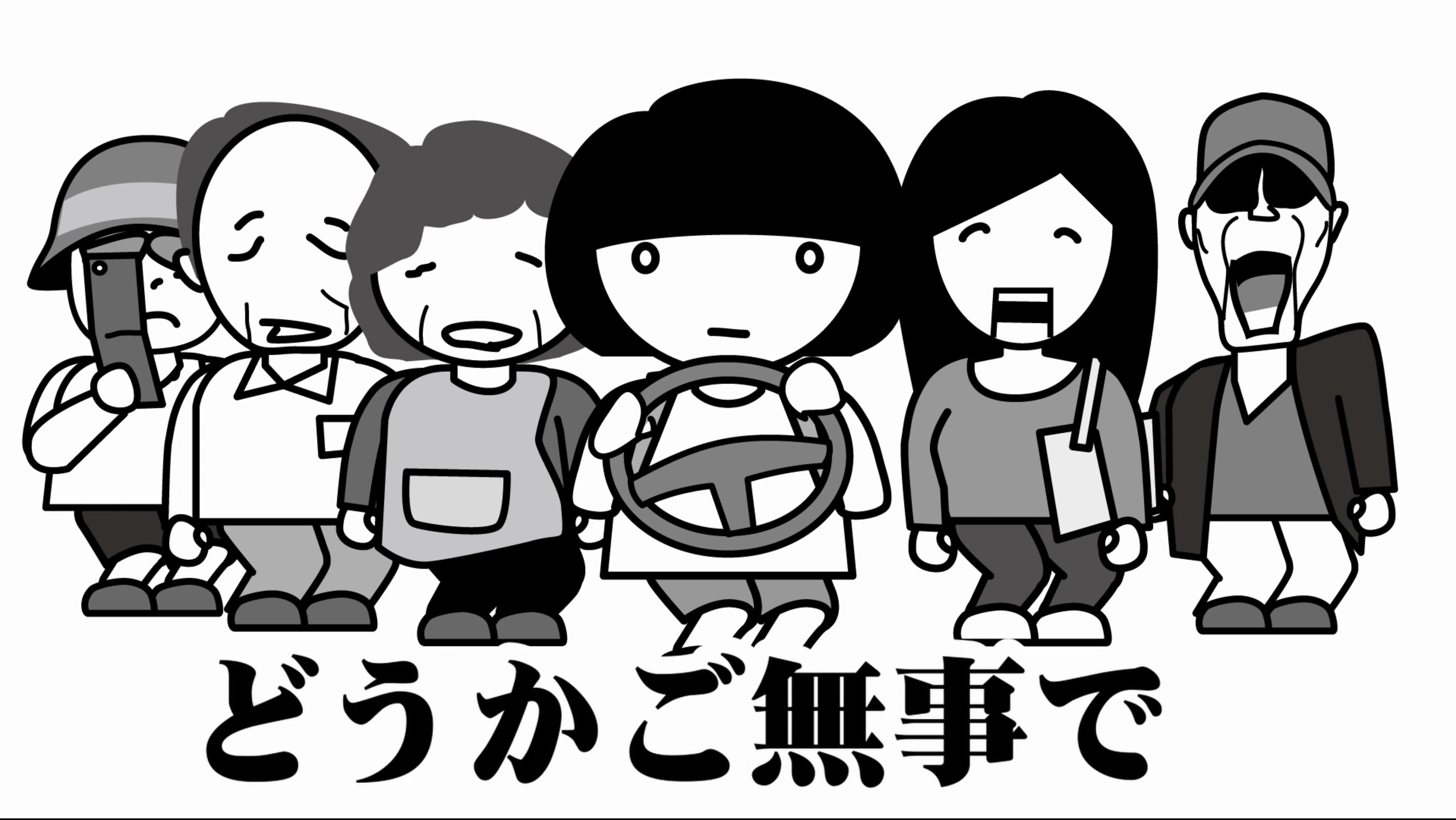 西沢和弥「ペーパードライバー」(Remastered 2021)配信開始!MV公開!